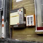 Daň za predajné automaty